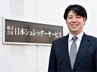 川﨑 直人 株式会社日本シュレッダーサービス 代表取締役