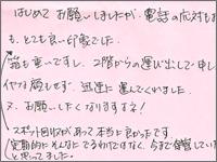 koe_11_s
