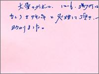 koe_20_s